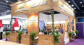 Jarrah-Ridge-Interwine-Exhibition-In-Guangzhou-img
