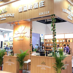 Jarrah Ridge Interwine Exhibition In Guangzhou
