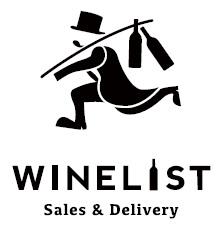 WINE-LISTA-LOGO